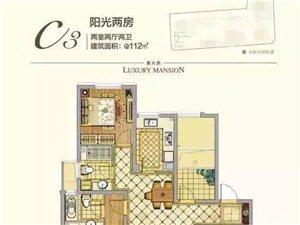锦绣福邸112m2毛坯2室2厅1卫109万元ok