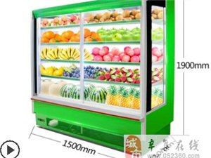 艾豪思水果保鲜柜饮料蔬菜麻辣烫展示柜商用冷藏柜