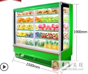 艾豪思水果保鮮櫃飲料蔬菜麻辣燙展示櫃商用冷藏櫃