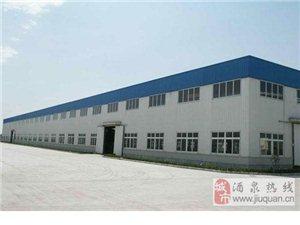 金鼎彩钢厂,批发生产打包箱房,彩钢复合板岩棉板