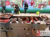 六排燃气烤炉 - 1500元