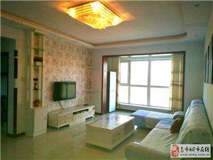 精装100平两房,包暖出租,品牌家电、家具齐全