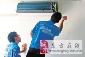 搬家和拆装空调.加冰种