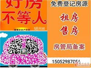 长江花城81+储精装2室2厅1卫85万元