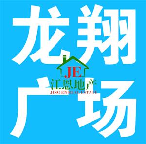 【县中心】家具家电全齐3室2厅2卫1600元/月