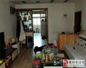 金太阳公寓三楼带东西65万不带东西63万,可贷款