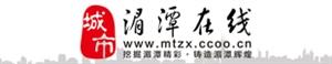 北京pk拾稳赚猜冠军平台公司