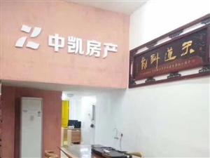 清水湾4室2厅2卫83万元