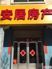 4429天元・皇家公馆