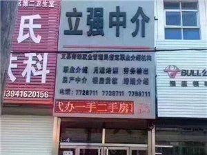 文庭雅苑2室1厅1卫1200元/月