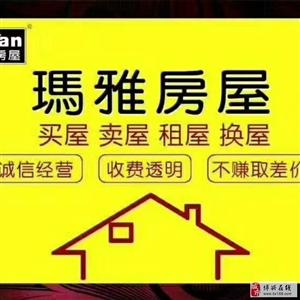 京博华艺亭3室2厅2卫1200元/月