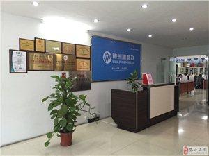 江门代办营业执照记账税务合规权威的?#34892;?#20225;业财税专家