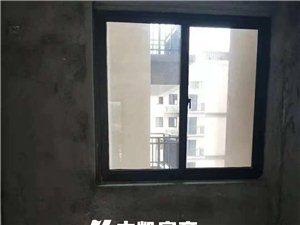 凤山学府3室2厅2卫190万元