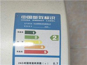 新郑薛店镇9成新热水器低价出售
