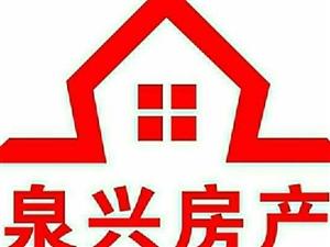 售:万嘉新城+毛坯现房+送阁楼+免税+5600一方