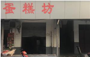 新安县妇幼保健院对面商铺住宅急售