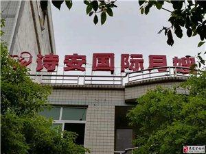 来凤诗安国际月嫂服务中心,专业提供:月嫂、育儿嫂、家政阿姨