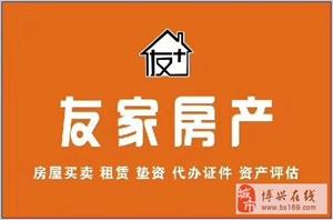 渤海锦绣城3室2厅2卫195万元