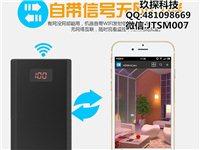 首款WiFi移動電源攝像機@無線遠程WiFi充電