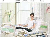 出售九成新护理床,家用手动电动多功能护理床