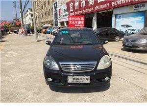 出售力帆520微信小程序搜索:衡昌汽车城