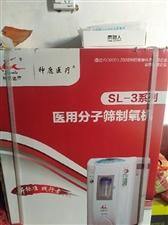 去年在洛阳买的全新医用制氧呼吸机,原价两千多,仅用了一个月,现在低价出售。联系电话:15038629...