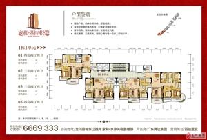 西岸悦湾115平米高层电梯一线江景三房售82.9万