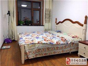 北疆雅苑3室1厅2卫1500元/月房子特别板