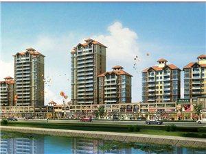龙洲新区可按揭过户三房(可改四房)仅售价70万元