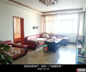 九曲溪北街4室2厅2卫45万元