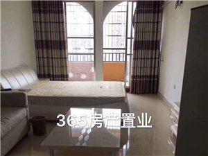 名桂首府1室1厅1卫41.5万元