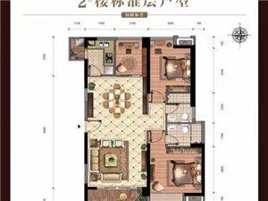 百福豪城套房出售109平中高层朝南