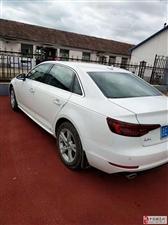 2018款奥迪A4L进取准新车低价出售。。