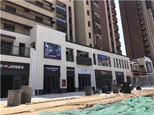 溧水海伦国际纯一楼门面266万元含税