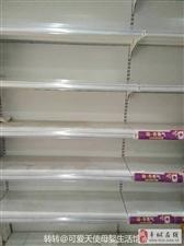 母婴店95成新超市货柜.中岛柜亏本处理