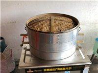 出售全新的蒸包炉和煎饼铛
