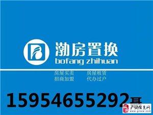 急售凯泽尚城120平带车位储藏室,85万元