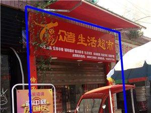 咸丰中百仓储与小河坝之间横街1室1厅1卫