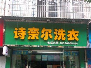 绿城锦绣临街旺铺,诚心出售!