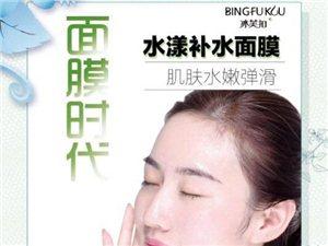 热烈庆祝菲琳美容养生会所五周年暨书香国际新店11月即将开业