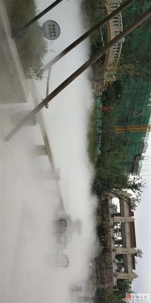 出售滎陽人造霧、霧森系統