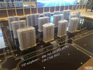 杭州临安春天学府2室2厅1卫123万元