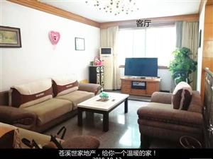 金穗花园3室2厅2卫58万元