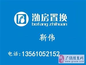 渤海经典3室2厅1卫75万元带储藏精装