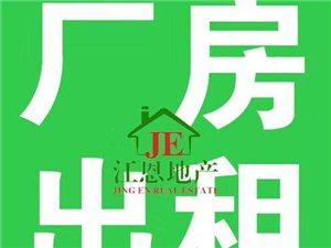 桃江厂房出租1200平可做仓库2200元/月