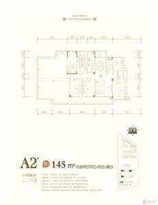 A2'户型图