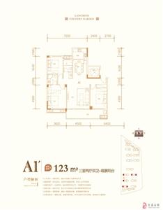 A1'�粜�D