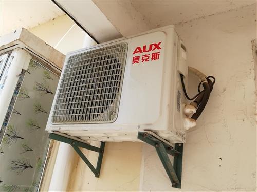奧克斯大1匹空調定速冷暖型