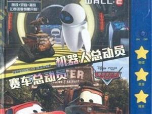 最新防封网页PC北京赛车机器人