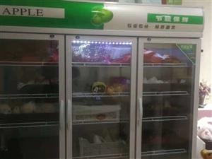 1.8的冷藏柜便宜澳门金沙
